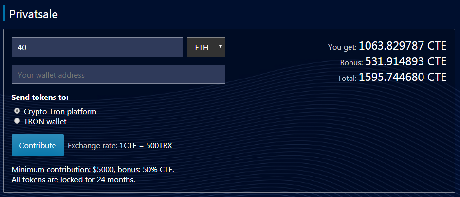Buy CTE tron token